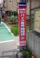 bubaigawara5
