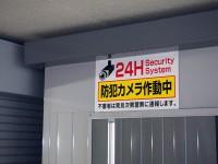 nakamachi2